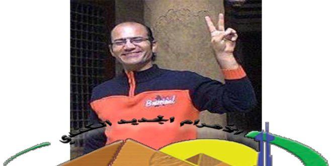 عصام أبو شادى