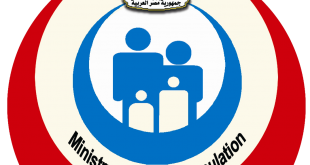 الصحة المصرية جريدة الأهرام الجديد الكندية